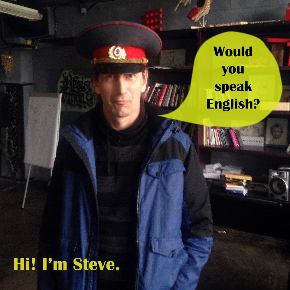 English club copy