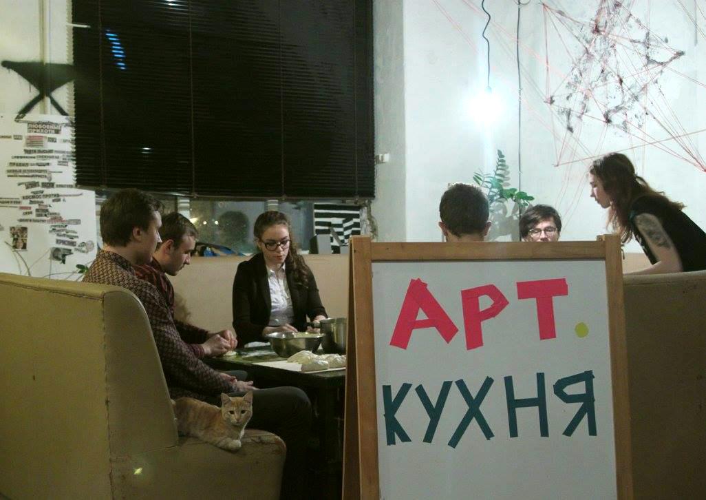Арт.Кухня. коллективный дискуссионный паблик-арт проект в пространстве КЦСИ Типография
