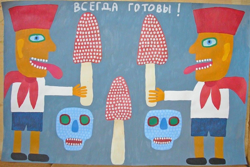 «БУДЬ ГОТОВ — ВСЕГДА ГОТОВ!» выставка Юрия Татьянина в RedGift gallery