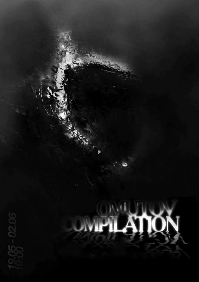 Владимир Омутов Compilation в галерее RedGift