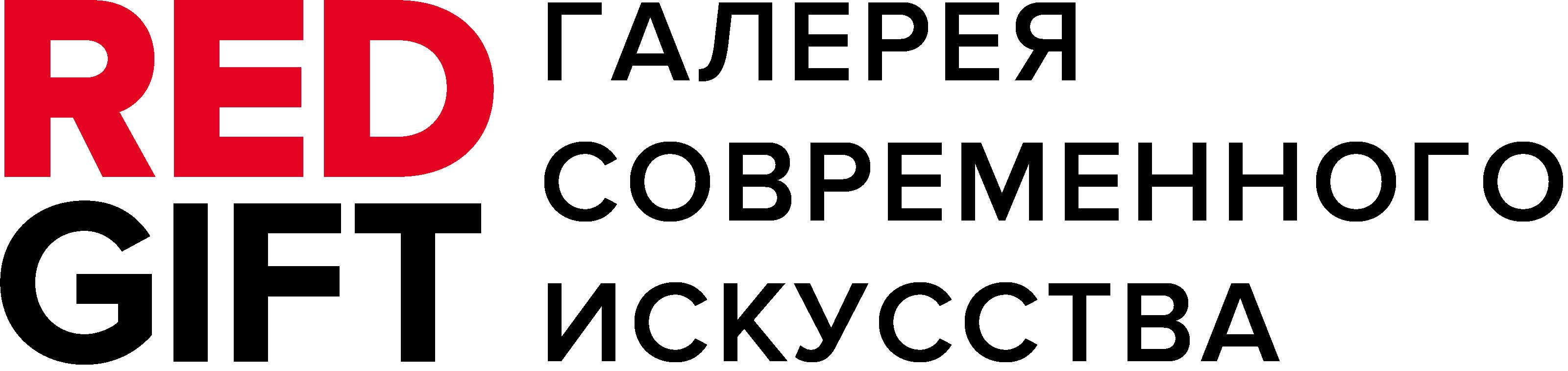 """Краснодарский центр современного искусства """"Типография"""""""