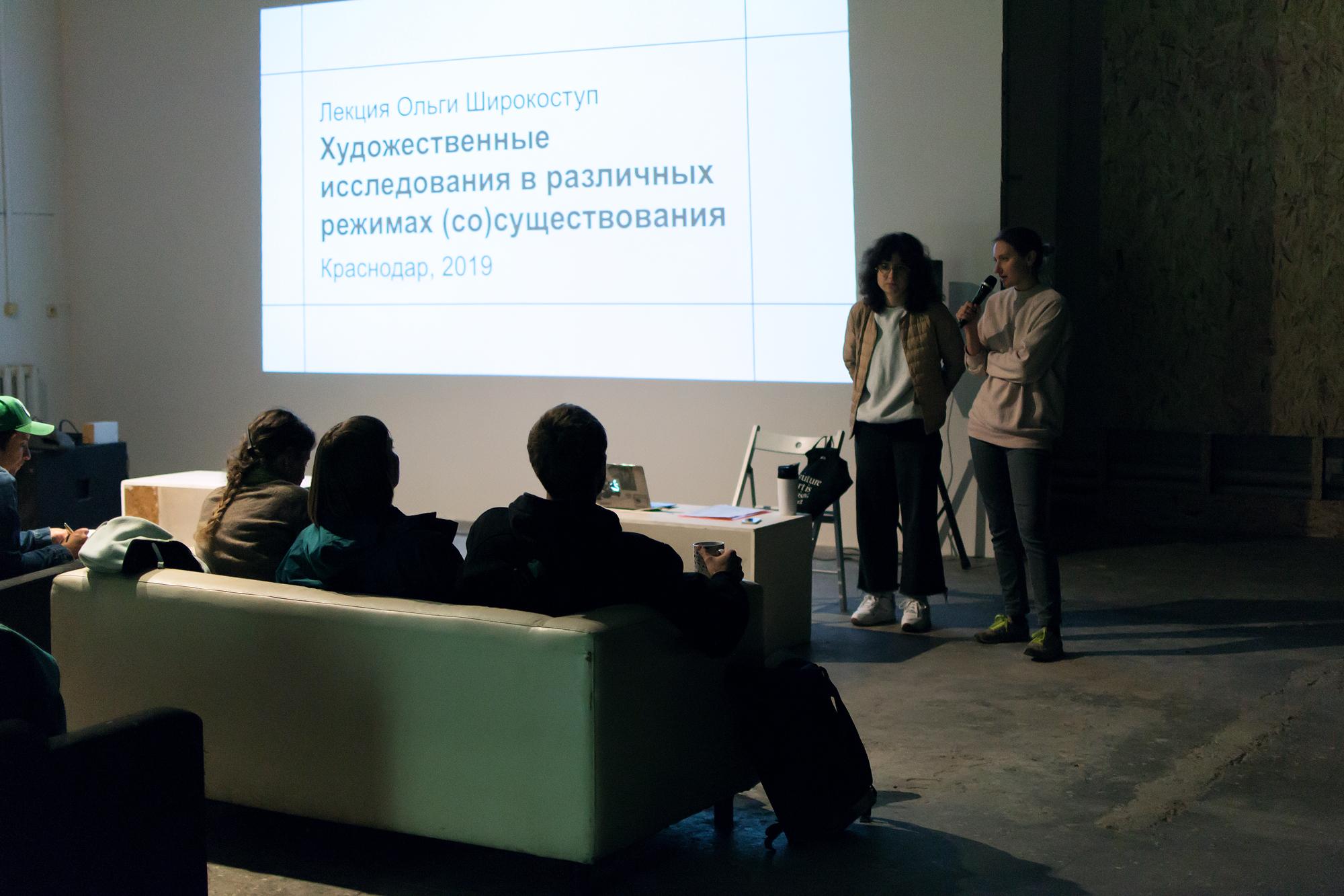 «Школа исследователей и организаторов» на Культурном форуме в Петербурге
