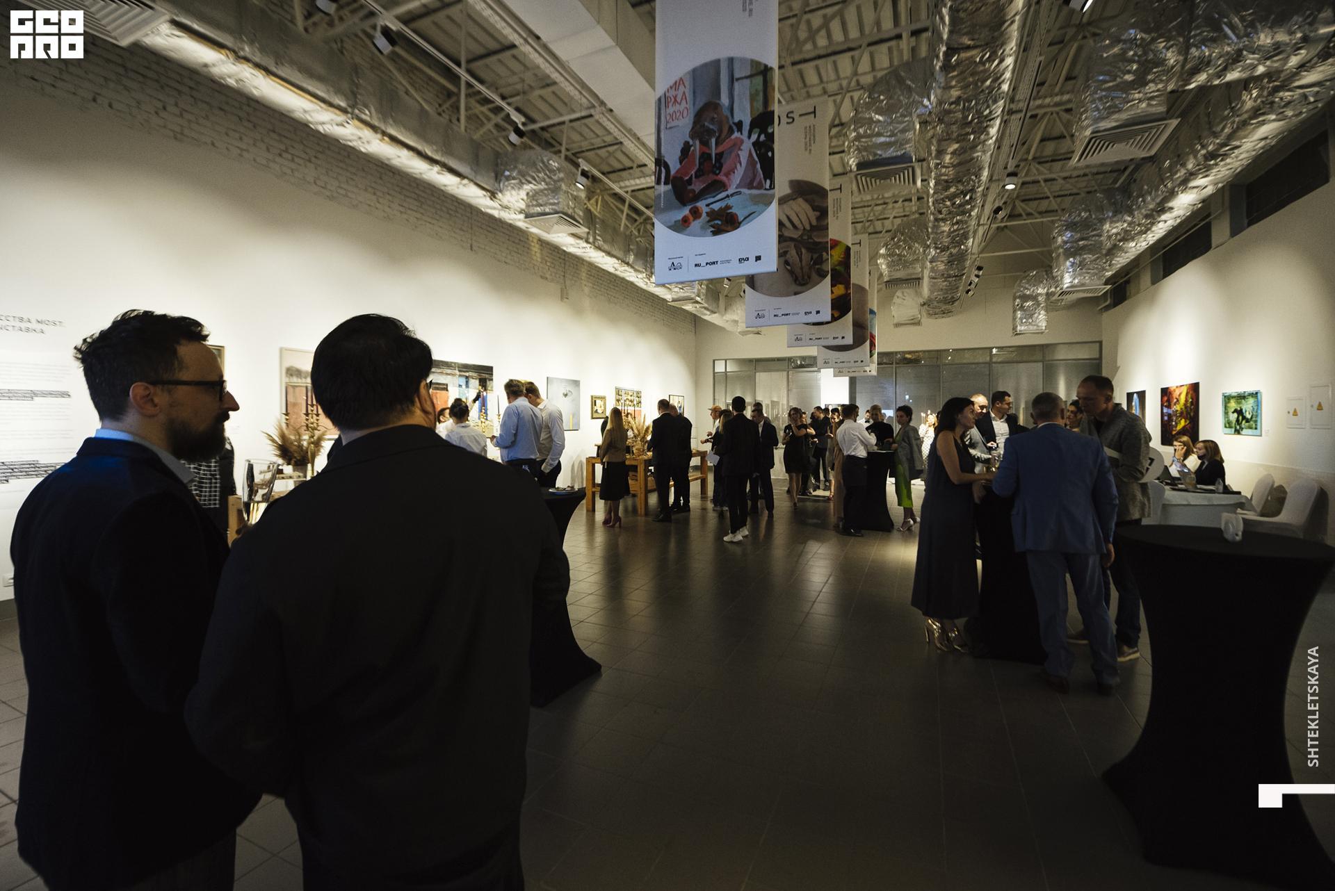 Патронский аукцион MOST собрал 1,5 млн рублей для «Типографии»